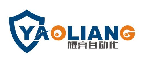 上海耀亮自动化科技有限公司logo