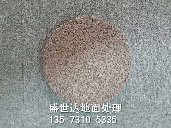 烟台彩色海绵透水地坪施工图