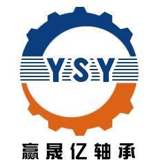 青岛赢晟亿轴承机电设备有限公司Logo