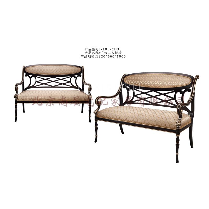 定制全屋实木家具客厅休闲沙发欧式休闲椅