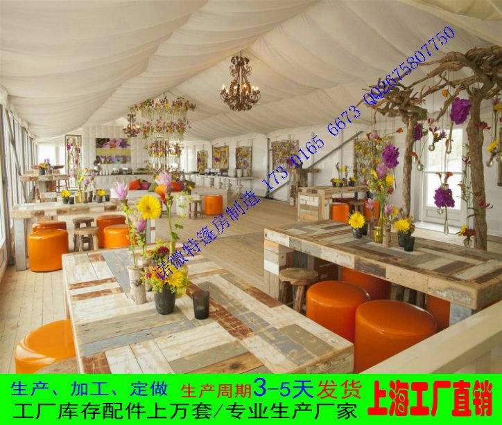 欧式宴会篷房喜事白色帐篷户外烧烤棚房生产厂家供应