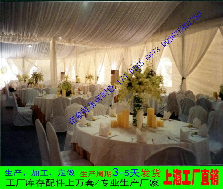 喜事酒席篷房白色欧式篷房农村婚礼篷房厂家直销特价优惠