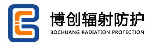 济南博创辐射防护工程有限公司Logo