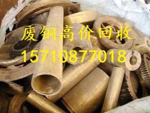番禺区大石废黄铜回收高价上门回收