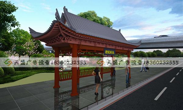 固镇县欧式公交站牌图片