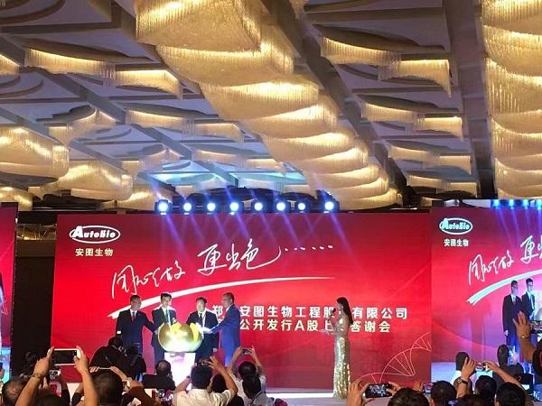 上海年会活动策划方案公司图片
