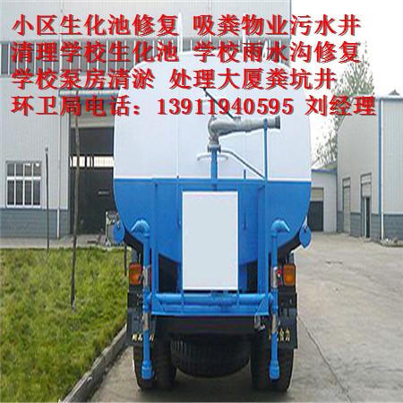 洗井车水箱结构