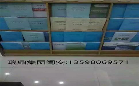 榆林社会稳定风险评估报告资质盖章