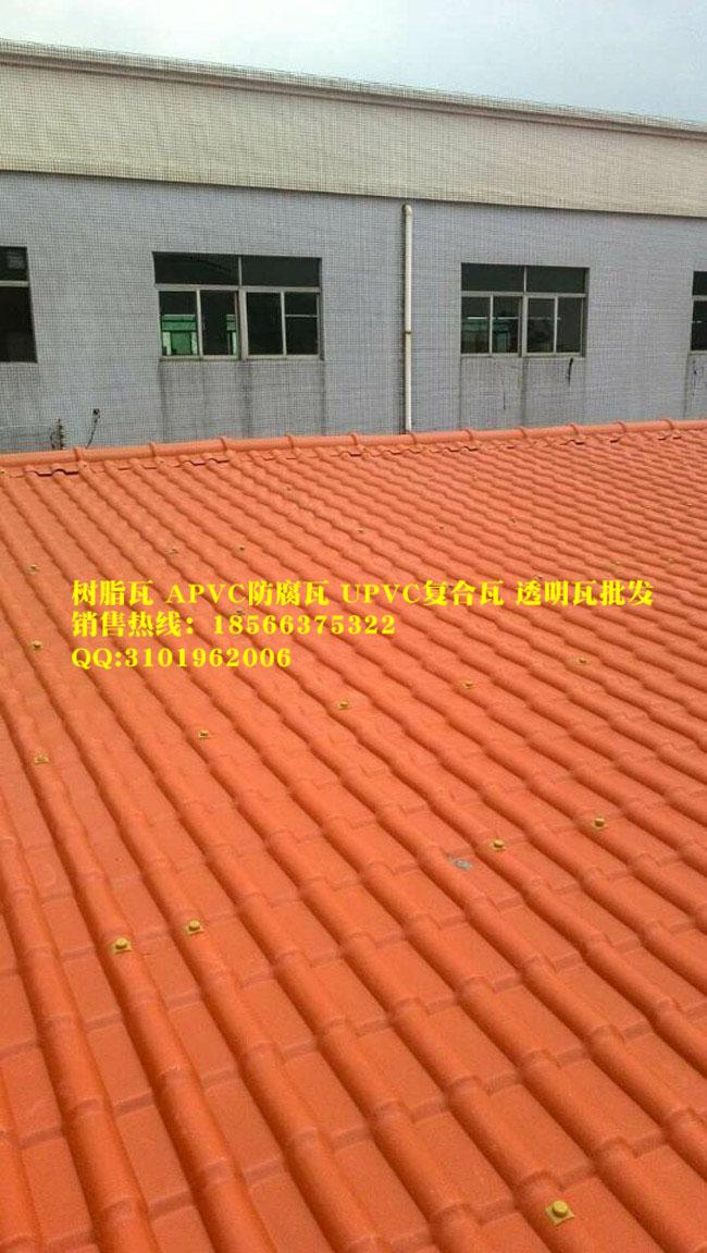 广东揭阳仿古装饰屋面瓦,pvc树脂瓦价格 仿古装饰瓦 仿古屋面瓦图片