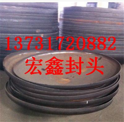 重庆DN1200大口径图纸封头报价生产厂家盖章需要吗旋压封面图片
