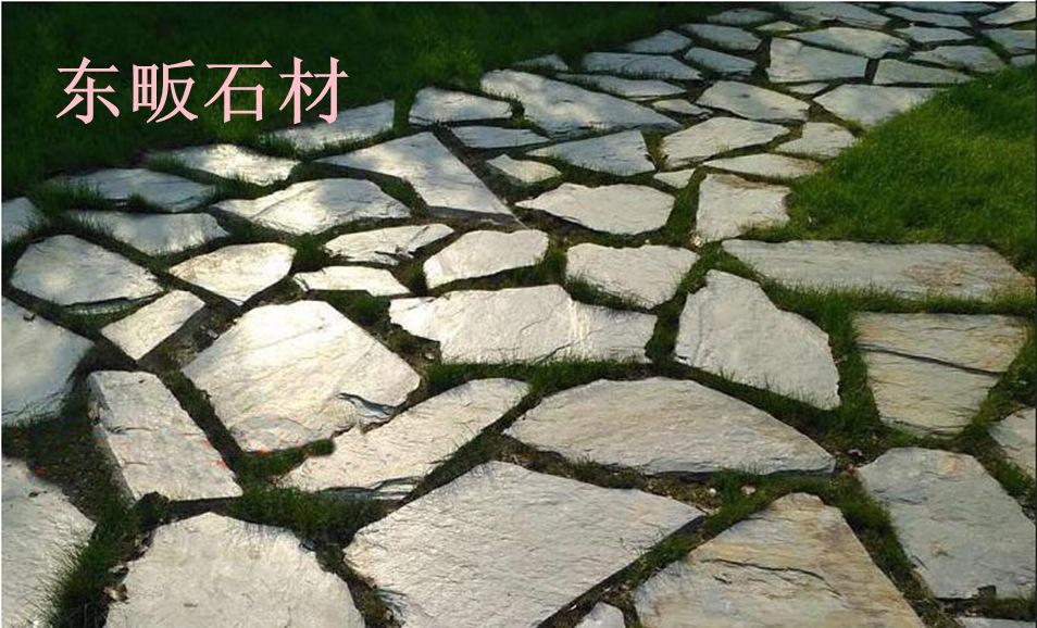园林地面青石板 绣石 文化石厂家直销价格