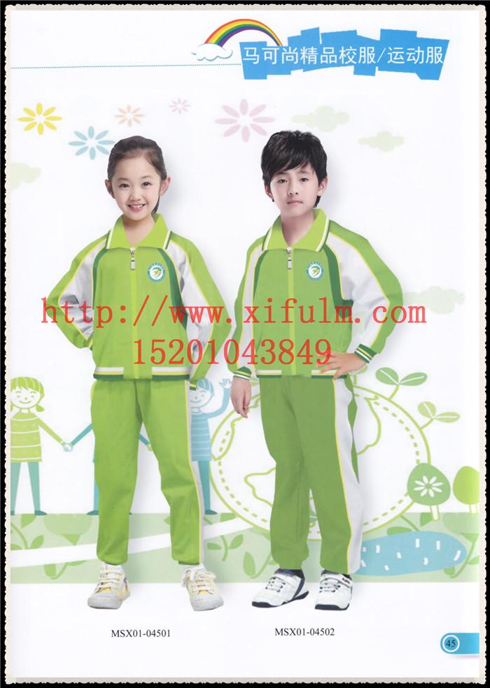幼儿园园服长袖小学生秋冬装运动会校服图片