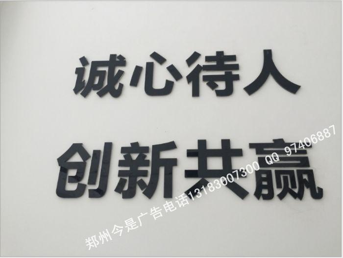 不锈钢发光字制作发光字广告公司