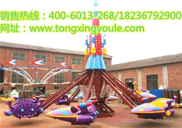 性能优质给力新型游艺设施自控飞机童星游乐