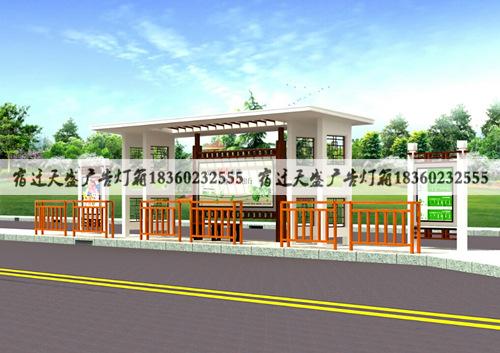 滁州古典公交站牌安装流程