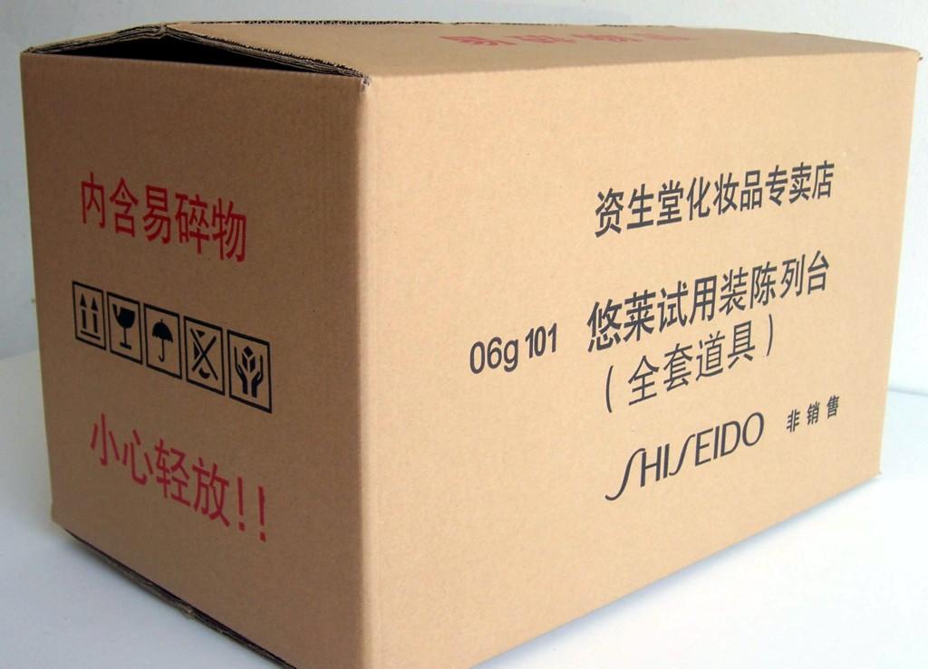 大纸箱定做包装盒订做