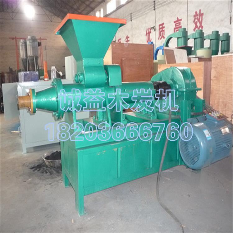 济源小型木炭机设备 机制木炭机 木炭机厂家