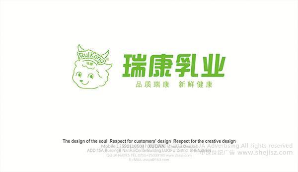 计算机企业商标设计计算机公司logo设计
