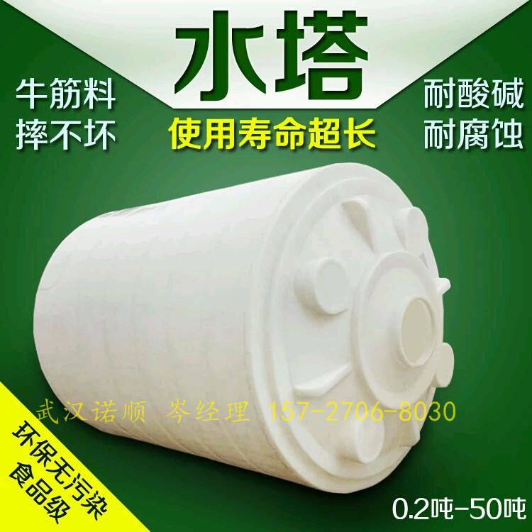 九江10立方pe塑料水桶