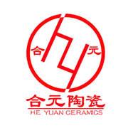 景德镇市合元陶瓷有限公司Logo