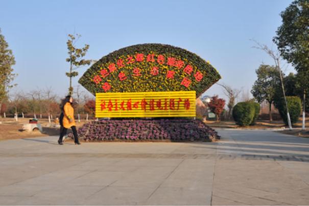 【郑州中国梦核心价值观标牌】国圣设计制作
