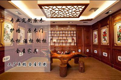 原木实木美国红橡新中式护墙墙裙客厅背景墙