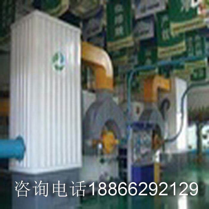 煤粉锅炉燃烧系统_青岛海力新能科技有限公司 - 商国