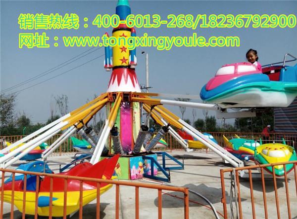 放心可靠新型游艺设施自控飞机童星游乐厂家