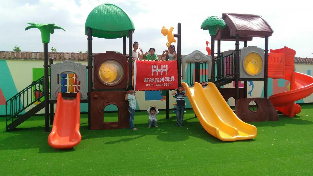幼儿园滑梯,组合滑梯,户外大型滑梯