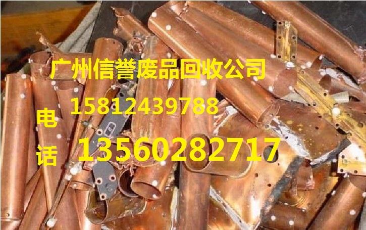 萝岗区废铝屑回收全市高广州市废品回收广州市废品回收公