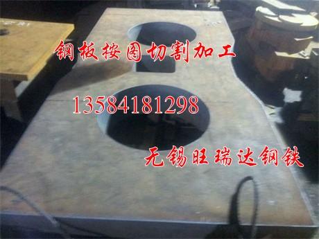 北京Q345厚板下料+Q235厚板下料轴承座钢板加工钢板下料特厚板切割