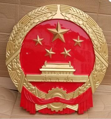 产品有背景红旗定制,加大红旗生产,落地旗,立地旗,会议背景红旗,会场
