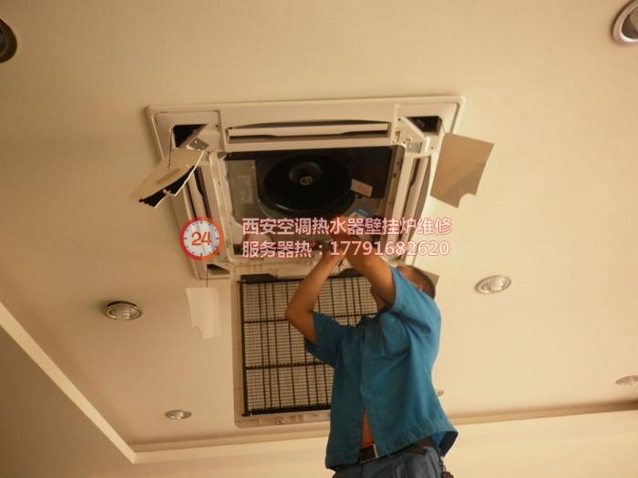 美的中央空调安装,格兰仕空调安装,海信空调维修,帝博仕壁挂炉移机,四