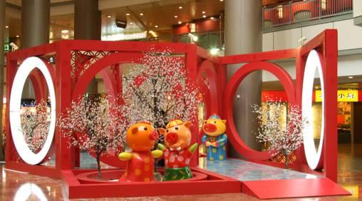 幼儿园环境创设节庆