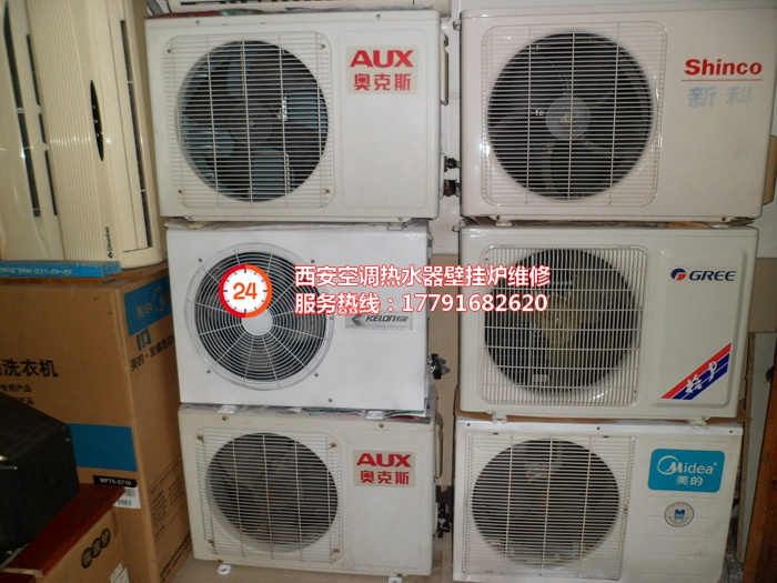 临潼美的空调清洗保养,科龙空调加氟立昂17791682620