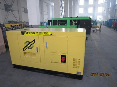 可移动柴油发电机30kw静音发电机组