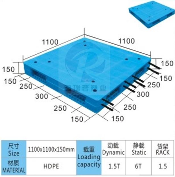 广西平板双面塑料托盘平板双面托盘