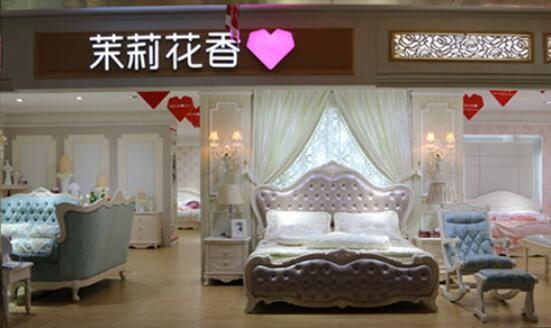 产?#25151;?商务服务,广告 广告服务 广告策划    茉莉花香韩式家具品牌