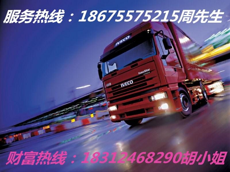 惠东到辽阳市货车回程车出租公司
