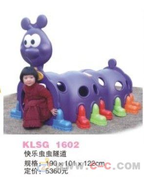 石家庄幼儿园毛毛虫隧道攀爬玩具