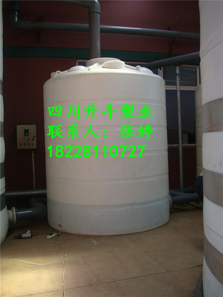 巴中塑料水桶1立方_四川升斗塑料科技有限公司经营部