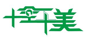 山东中运环卫设备Logo
