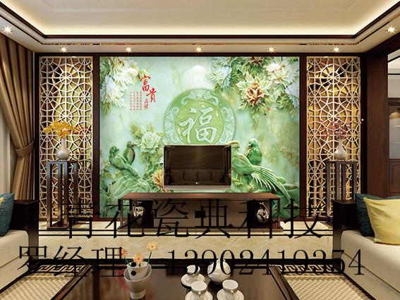 客厅装饰壁画3d玉石电视背景墙效果图