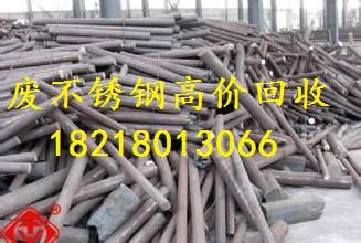 白云区竹料废铝粉价格靠谱