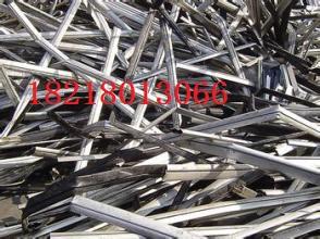 白云区竹料废铝粉价格靠谱广州市废品回收广州市废品回收公广州市废金属回收
