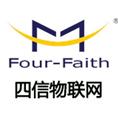 厦门四信物联网科技有限公司Logo