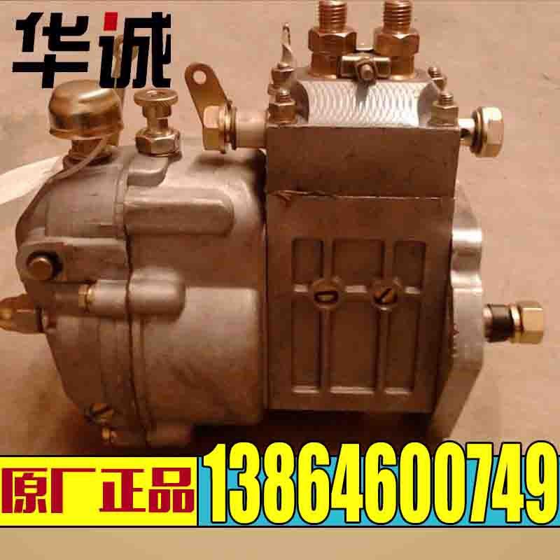 柱塞式 泵-喷油器式 转子分配式p-t式柱塞式喷油泵分泵结构与工作原