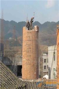 北京拆烟囱施工单位