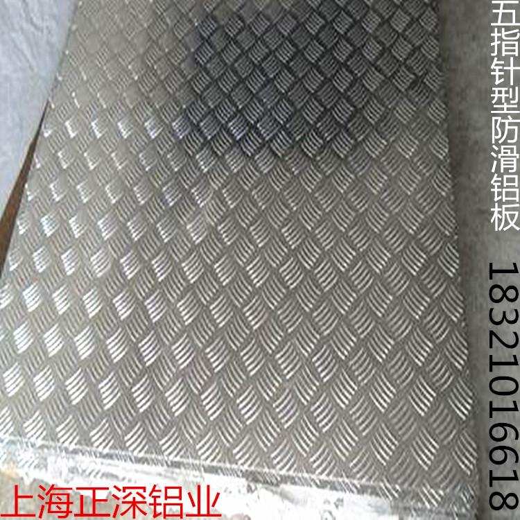 筋花纹铝板价格
