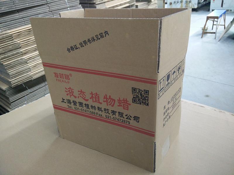 山阳彩色纸箱定做包装纸箱 纸箱包装厂 瓦楞纸箱 飞机盒定做